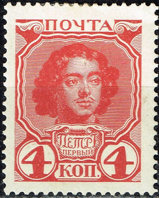 Russia Emperor Peter the Great stamp 1913 MLH