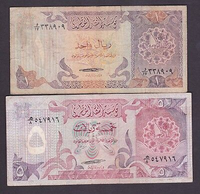 Qatar 1 , 5   riyal 1980 - 85 MONETARY AGENCY 2nd. issue Pick#8-13 ,  F-VF
