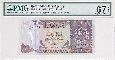Qatar 1 riyal 1985 MONETARY AGENCY Pick#13  UNC 67 EPQ