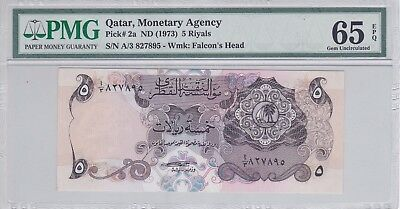 Qatar 5 riyal 1973 monetary agency prefix A/3 1st. issue P#2a UNC 65 EPQ