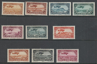 French Colonies, Syria 1931 Air Set Mh