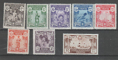 Italy In Tripolitania, 1931  5Th Trade  Set Mh