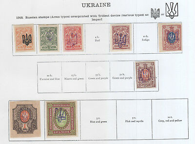Ukraine Clean Lot From 1918 On  4 Pages   Mh