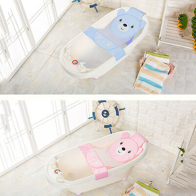 Baby Bath Seat Net Bathtub Sling Shower Mesh Anti-Slip Infant Bathing Cradle UK
