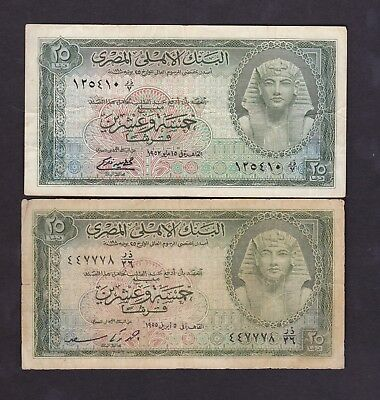Egypt 25 piastres 1952/55 NATIONAL BANK A. FEKRY & SAAD SIGN. pick#28 VF