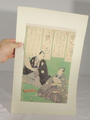 Antique Japanese Woodblock Print Signed Restored Mounted Theater