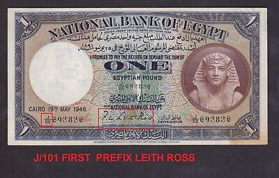Egypt 1 pound 1948  5th. issue OPEN  PREFIX J/101 ROSS SIGN. P#22   VF+