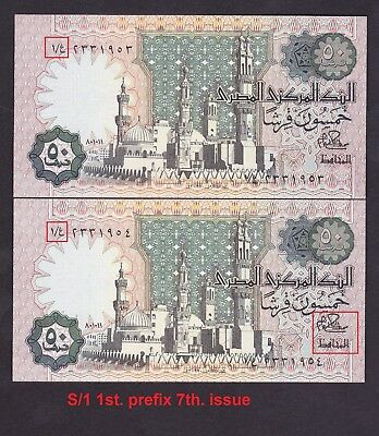 Egypt 50 piastres 1981 FIRST prefix S/1  7th. issue M. IBRAHIM SIGN. P#55 UNC