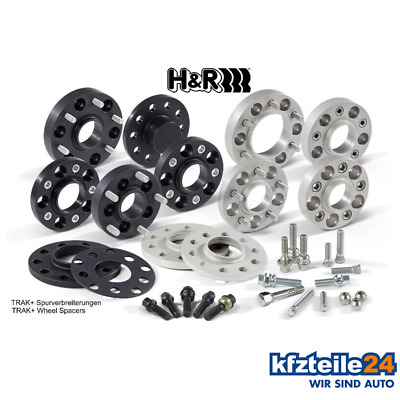 HR | Spurverbreiterung TRAK+ Spurverbreiterungen/TRAK+ Wheel Spacers (B2055573A)