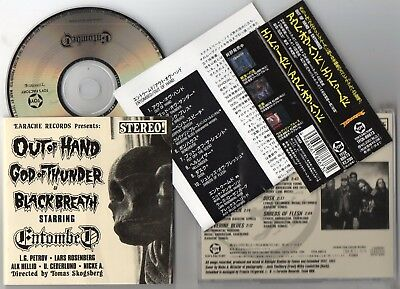 ENTOMBED / Out Of Hand (Maxi-Single)- '94, JAPAN OBI ~VERY RARE!!