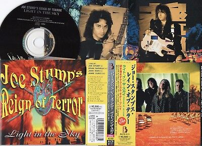 JOE STUMP'S REIGN OF TERROR / Light in the Sky - '96, JAPAN OBI ~RARE!!