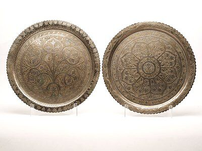 FINE PAIR ANTQUE INDIAN/ASIAN INLAID BRASS TRAYS c.1900