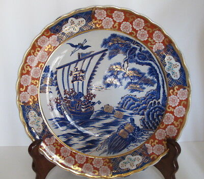 "Rare Large Antique Asian Japanese Imari Gilt Charger Junk Boat Motif 13.75"" wide"