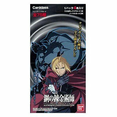 Fullmetal Alchemist  FULLMETAL ALCHEMIST  Alchemist Card Collection 1 BOX
