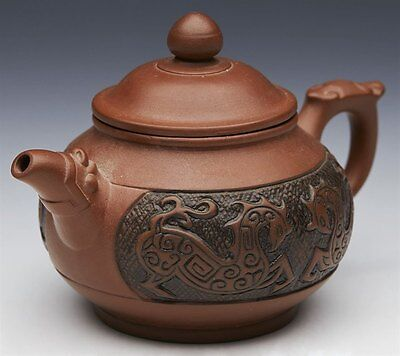 ANTIQUE/VINTAGE CHINESE MINIATURE YIXING TEAPOT 19th/20th C