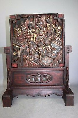 18th/19th C. Chinese Carved Gilt Wood Table Screen