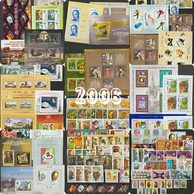 Romania 2006 complete year MNH