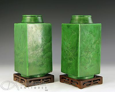 Nice Pair Of Old Chinese Apple Green Glazed Cong Form Vases
