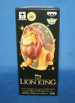 Disney Characters WCF Story.00「Special Memories」Vol.1 Simba The Lion King Figure