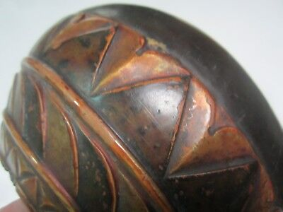 Antique/ Vintage Hand-Carved Coconut Shell Bowl - Tribal, Pacific Islands?
