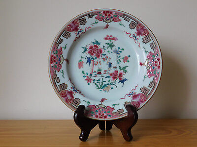 c.18th - Antique Chinese Yongzheng Famille Rose Porcelain Plate