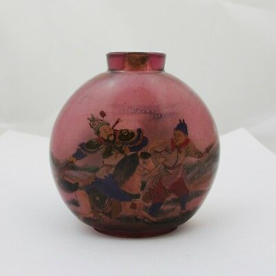 Antique Chinese Inside Painted Snuff Bottle.   No Reserve