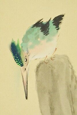 """Hanging Scroll 72"""" Japanese Painting Kingfisher Crab Japan Antique Picture b596"""