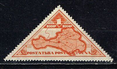 Touva Siberian Country Map 1936 MLH