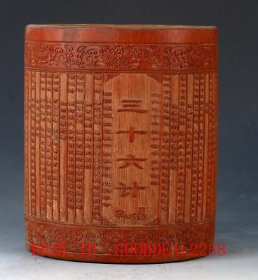"Chinese Bamboo Hand Carved art of war ""三十六计"" Brush Pot  DY035"