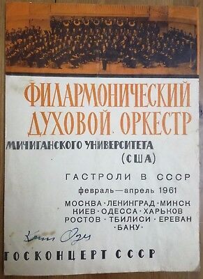 1961 University of Michigan Symphony Band William D. Revelli  Tour USSR