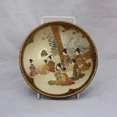 19th Century Japanese Satsuma Bowl Meiji Period