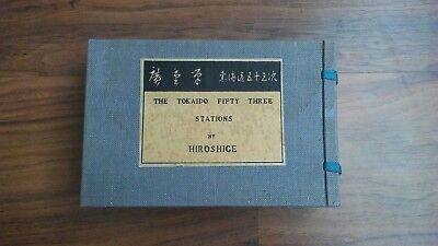 Rare - The Tokaido Fifty Three Stations by Hiroshige Woodblock Postcards Museum