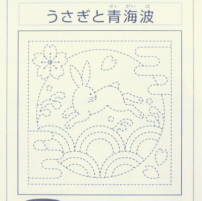 Sashiko Diagram Pre Printed Cotton Cloth Indigo Rabbit Seigaiha Olympus 390