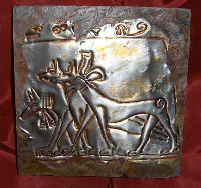 Basenji/Ancient Egyptian dog plaque, metal on quarry tile 6-inch square 1999
