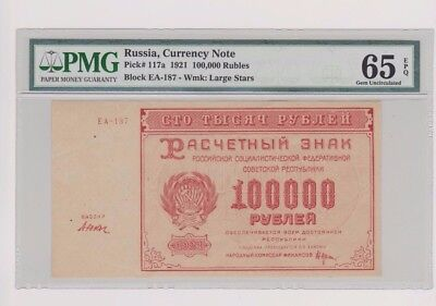 Russia Currency Note 100,000 Rubles 1921 MS 65
