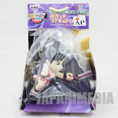 King of Fighters Mai Shiranui Pocket Figure Capcom vs SNK Banpresto JAPAN GAME