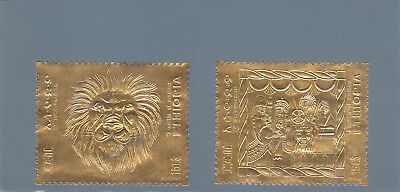 ETHIOPIA 1971 GOLD stamps 2v Lion Head King Solomon Sheba Queen VF MNH - Scarce.