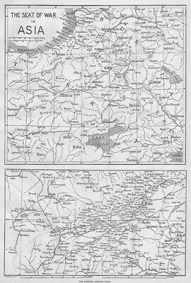 RUSSO TURKISH WAR Map of the Country Around Kars - Antique Print 1877