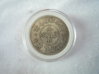 L-17712026 Collection of Chinese old dynasty COINS di hua yin yuan