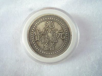 L-17712025 Collection of Chinese old dynasty COINS  guang xu yuan bao