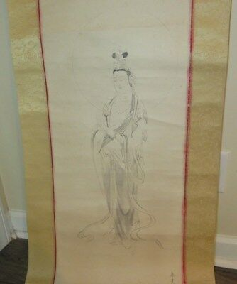 Antique Asian Chinese Scroll Calligraphy Painting