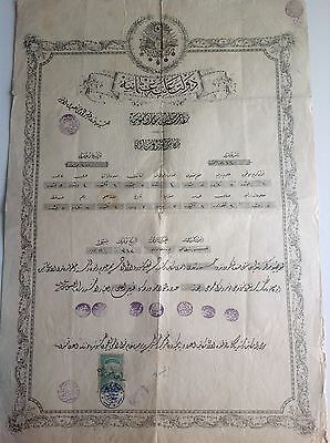 Turkish,turkey/ottoman Document/constantinople/middle School Diploma