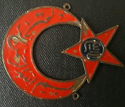Ottoman/Turkey/Turkish/Islamic Crescent-Star very Rare 1900's