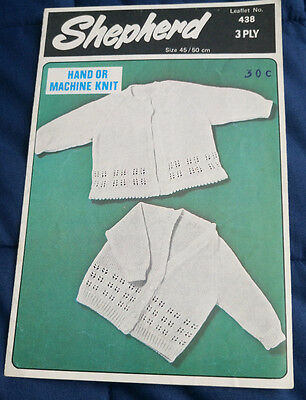 Baby Matinee Coat & Cardigan vintage HAND or MACHINE knitting pattern
