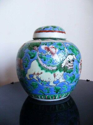 Unusual Qing ? Chinese Porcelain  Famille Verte Ginger Jar Antique Vintage