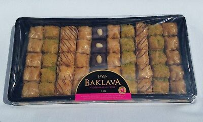 1kg Quality Baklava Pastries Halal Baklawa, Nuts, Chocolate, Layla, Hand Crafted