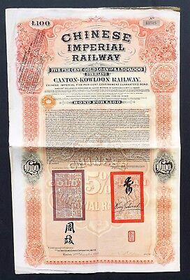 China - 5% Chinese Imperial Railway - 1907 - Canton Kowloon Railway 100 pounds