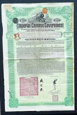 China - 5% Chinese Imperial Government 1911 -Hukuang Railways 20 pounds