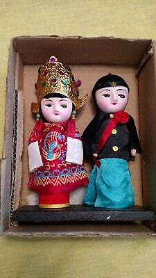 Vintage Chinese Wedding Dolls