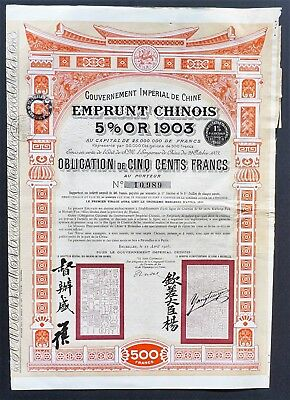 China - 5% Imperial Government of China - 1903 - Gold bond - issue 1905